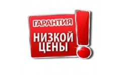Самые лучшие цены в интернет магазине ВсеКонвекторы.ру